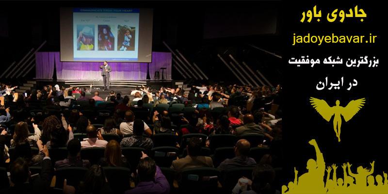 ، لس براون سخنرانی ، سخنان لس براون ،Les Brown seminar