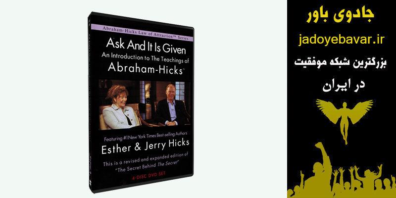 Ask for the book to be given to you