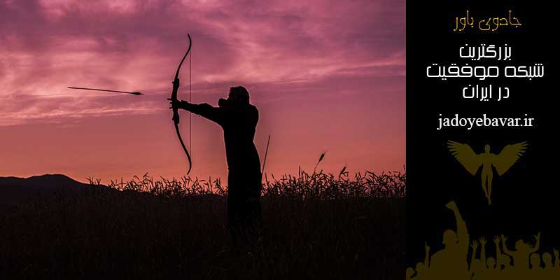 A man at night with a bow and arrow