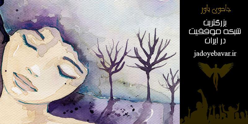 The brain has a tree girl