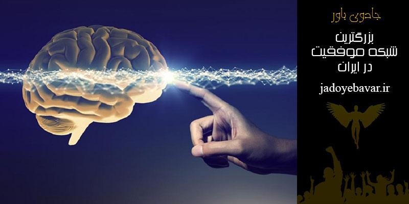One hand touching the brain