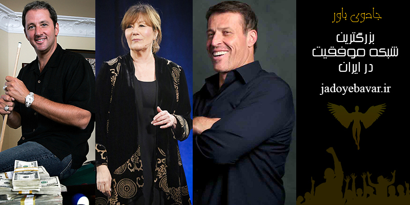 Kevin Trudeau -Esther Hicks-anthony robbins