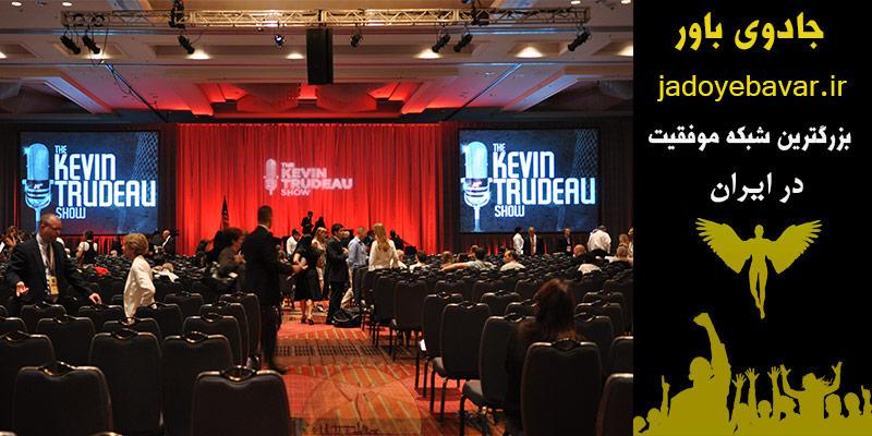 ، بیوگرافی کوین ترودو ، کوین ترودو کیست ، Following The Money ،kevin trudeau seminar