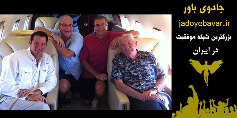 Kevin Trudou with her friends on the jet