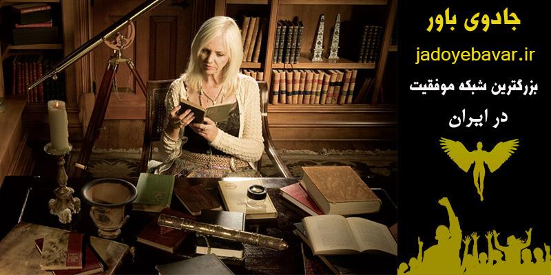rhonda byrne is reading books