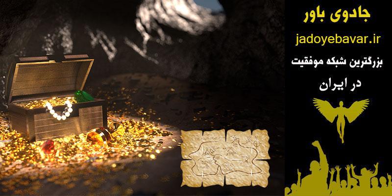 صندوقچه طلا با نقشه گنج در تجسم خلاق ،تجسم خلاقانه