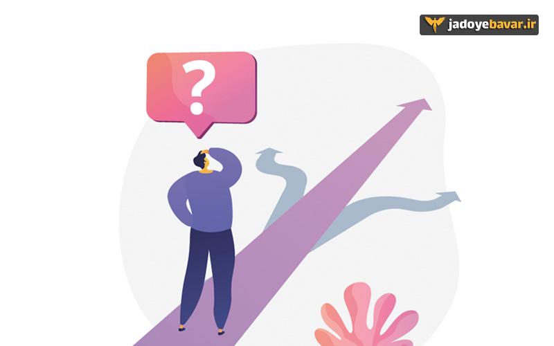 عوامل موثر بر تصمیم گیری کدامند؟