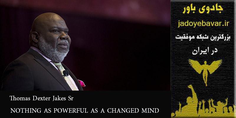 توماس-تی-دی-جیکس ، سخنرانی سیاه پوست انگیزشی شجاعت ،