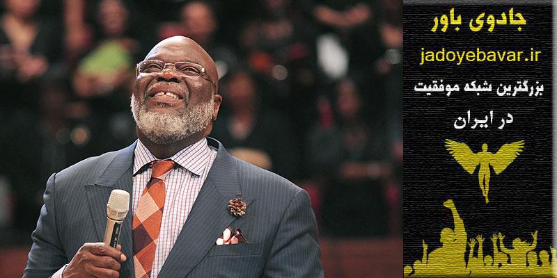 اسم سخنران انگیزشی سیاه پوست شجاعت،سخنران سیاه پوست انگیزشی کیست