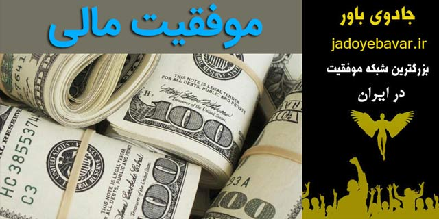 Huge amounts of dollars written on it are financial success
