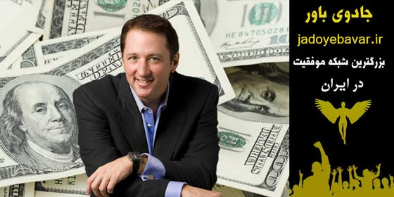 KEVIN TRUDEAU in front of hordes of dollars