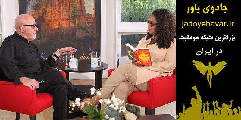 Paulo-Coelho-and-Oprah-Gail-Winfrey