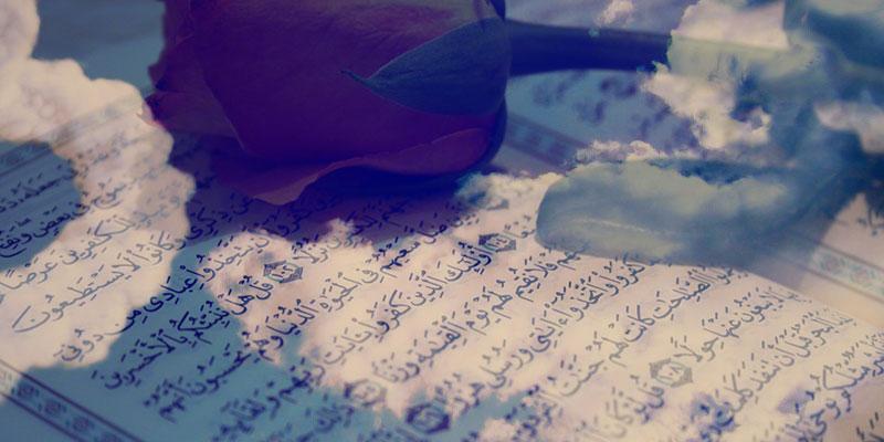 گل بر روی صفحات قرآن کریم