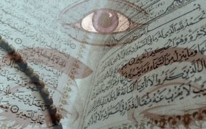 Three eyes on the Quran of Islam