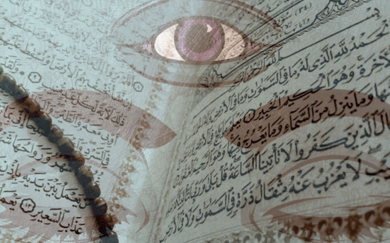Three eyes on the Quran of Islam