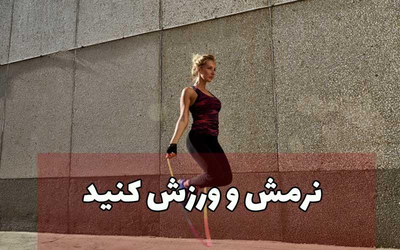 Physical-health-girl